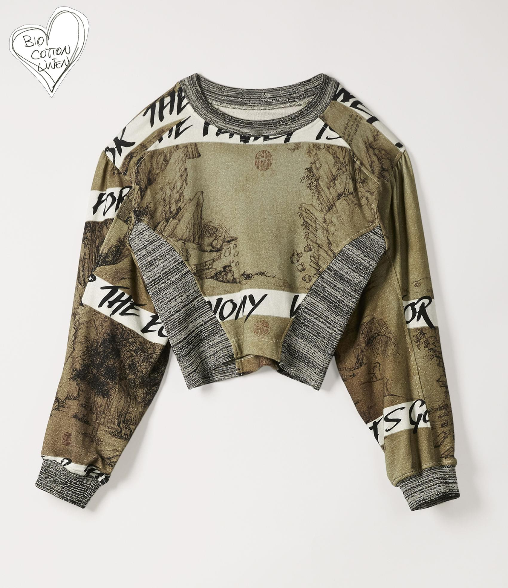 Vivienne Westwood COURT SWEATSHIRT CHINESE DRAWING PRINT